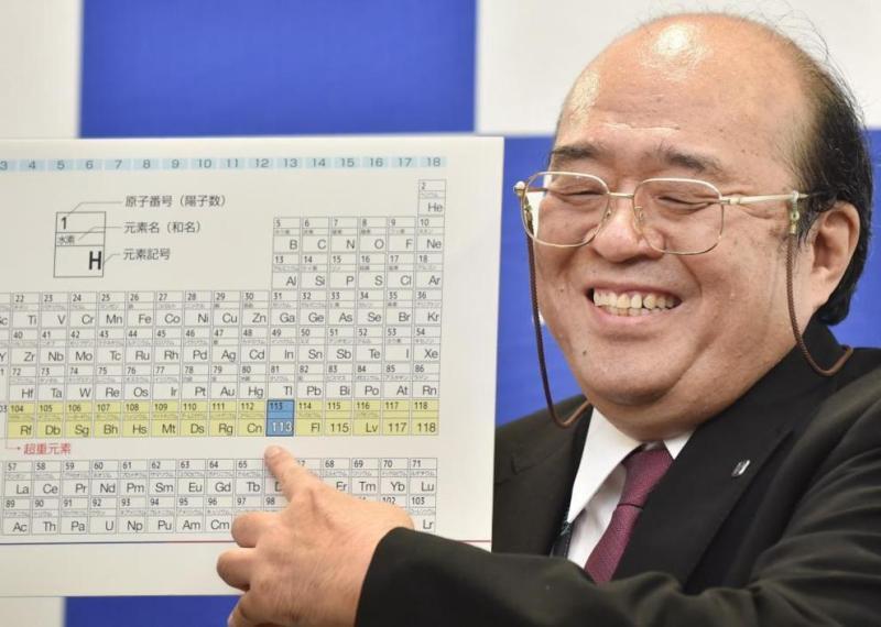 Kosuke Morita, el líder del equipo científico que descubrió el nuevo elemento 113, durante la presentación en la prefectura de Saitama, Japón. / www.elmundo.es